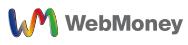 WebMoney買取